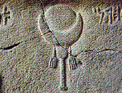 pineal-luna-assyrian-baal-suncrest