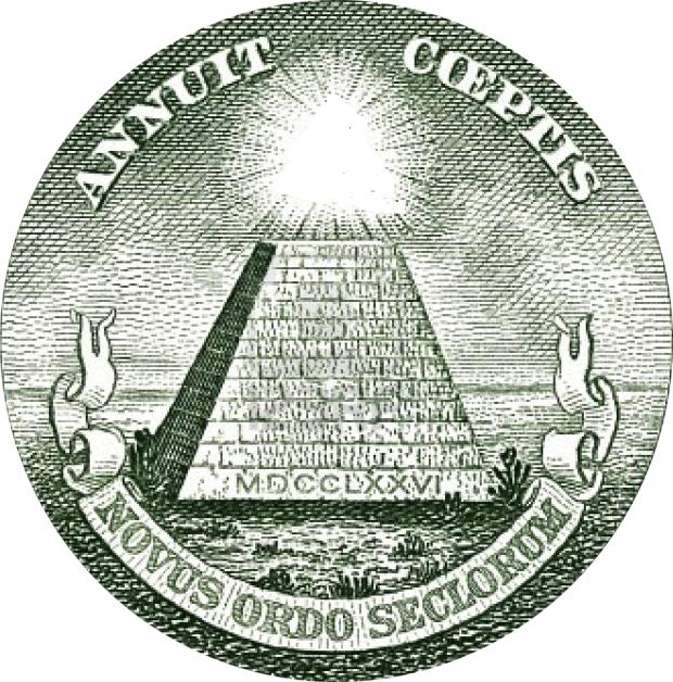 piramidetrunca
