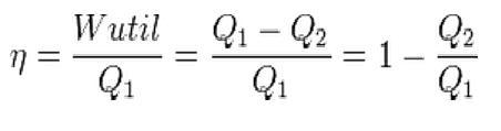 formula-eficiencia-termica-carnot