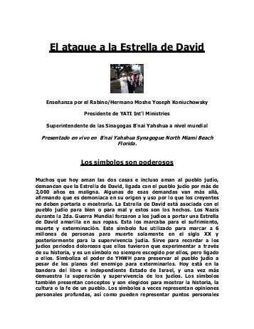el-ataque-a-la-estrella-de-david-your-arms-to-israel